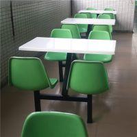 供应六人连体快餐桌 小吃店快餐桌 厂家批发食堂定制连体快餐桌椅
