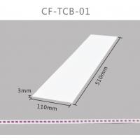 供应Ceraflo中空板式陶瓷膜片 陶瓷超滤膜组件