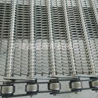 食品不锈钢输送网带xx0003速冻机网带行业领先之选