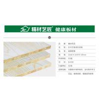 好衣柜都用中国板材十大品牌精材艺匠实木E0生态板!