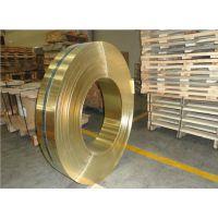 厂家销售C10600进口铜料C10600纯铜价格C10600报价