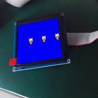 方显科技4.3寸HMI液晶串口屏模组