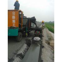 供应卢龙县建设机械厂专业生产滑模机厂家直销