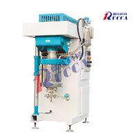 儒佳供应M02立式砂磨机 0.2L实验室立式砂磨机