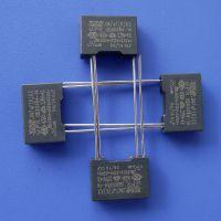 厂家直供 久亦/WB X2安规电容X2 473K275VAC 0.047uf 抗干扰电容器