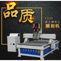 1325木工雕刻机、棺木双头雕刻机直接生产厂家-展鹏机械