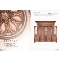 铜门画册设计印刷/仿铜门彩页制作/铜门图册印刷