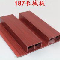 莆田生态木187包覆长城板有多少种颜色