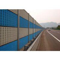 澳达网业生产张家口道路声屏障喷塑公路隔音墙