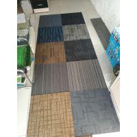 敦煌办公地毯销售丙纶材质拼块地毯欢迎选购