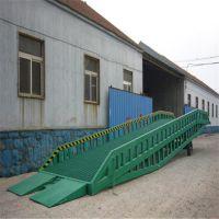 厂家定制移动式登车桥 集装箱装卸货物液压固定式登车桥