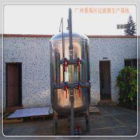 许昌市销售大型水处理石英砂过滤器清又清 山泉水纯净水净化处理过滤 效果好
