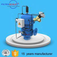 成都飞创CAF200经济节约型水动吸式过滤器