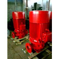 管道离心泵 ISG65-250B XBD单级消防泵 不锈钢叶轮