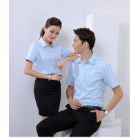 广州免烫商务职业正装衬衣定制-青年修身白衬衫工装定制-可绣logo