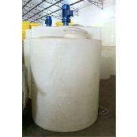 厂家直销 华社2吨塑料加药箱 搅拌罐 计量箱