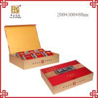 东莞包装盒生产厂家--铁观音茶叶盒-新款茶叶礼盒