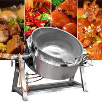 凯乐丰蘑菇酱料搅拌锅 电加热蒸煮锅 燃气搅拌夹层锅厂家定制