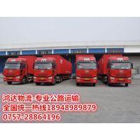 http://himg.china.cn/1/4_38_236432_594_449.jpg