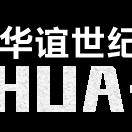青岛华谊世纪机械有限公司