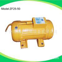 广州厂家直销250W强力平板式振动电机 附着式振动机