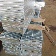 热镀锌平台钢格板 麻花钢格栅板 烤漆房钢格栅篦子