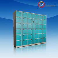 天瑞恒安 TRH-ZWM-58 浙江绍兴电子寄存柜,浙江绍兴电子储物柜