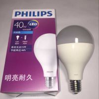 飞利浦LED节能皓亮大球泡灯40W