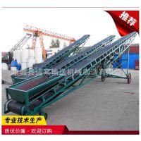 玉米装车输送机,升降装车输送机,输送带厂家