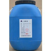 供应河南郑州高性价比302界面剂 18860260359