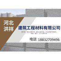 河北洪祥建筑工程材料有限公司