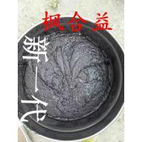 枫合益环保型FHY130玻璃鳞片胶泥