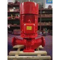 厂家直销300口径消防喷淋加压泵XBD2/220-300L 无负压供水设备 消防泵 稳压机组