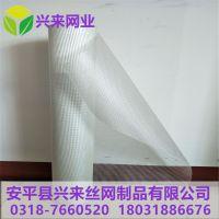 抹灰网格布 墙壁防裂网 网格布检测取样