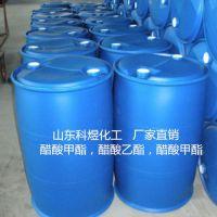 金沂蒙乙酸乙酯 现货 高含量 国标工业级醋酸乙酯