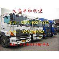 http://himg.china.cn/1/4_38_243712_800_586.jpg