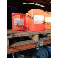 EFKA2580水性涂料及水性色浆用消泡剂FoamStar SI 2280德国巴斯夫D.BASF