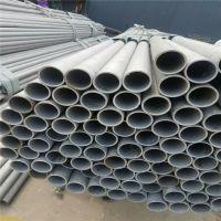东莞道滘304不锈钢管(无缝管) 卫生级不锈钢管