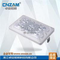 海洋王ZGD203 低顶灯(NFC9178)壁灯