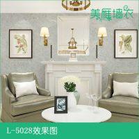美雁墙衣专家教您如何在设计装修室内颜色上合理搭配?厂家直销墙衣产品及墙衣生产原材料