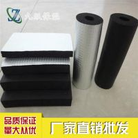 夹筋铝箔橡塑板材质软省空间 九纵厂家