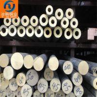 冶韩铜业:QSi1-3硅青铜是什么材料