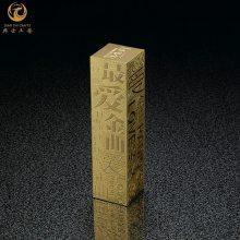 金榕树奖杯|金属奖杯制作厂家|金属概念奖品|金属形象奖杯定制