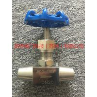 不锈钢高压高温焊接针型截止阀J61Y-100P焊接针型阀 英侨阀门、上海阀门