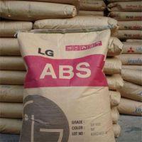 ABS XR-404 LG化学 耐热 注塑级