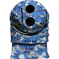 "YTH538 ""夜通航""无人船专用夜视仪、无人艇专用夜视仪"