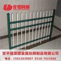 围墙栏杆高度规范 花园围墙护栏 锌钢市政护栏
