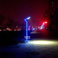 3米铝型材景观灯庭院灯LED发光灯户外灯广场防水小区别墅草坪灯