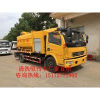 化工原料运输车、废弃原料运输车、化学废水运输车