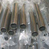 厂家直销201 202不锈钢制品管 焊管 装饰管 规格齐全